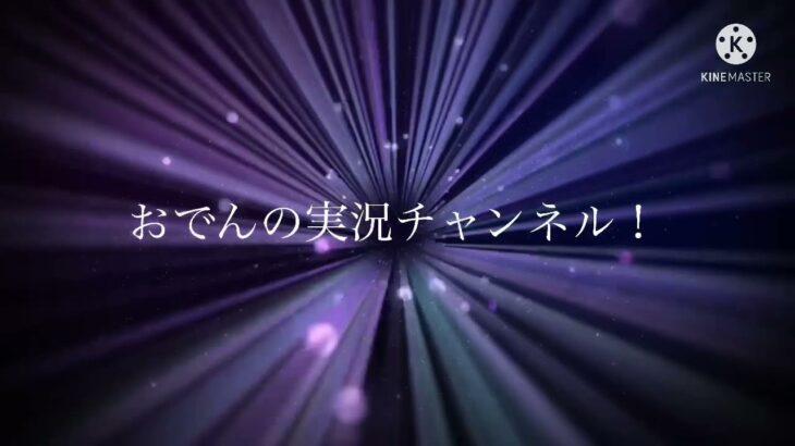 にゃんこ大戦争!ゆっくり実況(?)(未来編第2章ブラジル)